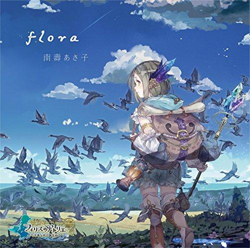 [Single] 南壽あさ子 – flora (2016.09.28/MP3/RAR)