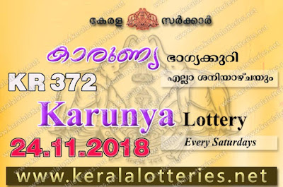 "keralalotteries.net, ""kerala lottery result 24 11 2018 karunya kr 372"", 24th November 2018 result karunya kr.372 today, kerala lottery result 24.11.2018, kerala lottery result 24-11-2018, karunya lottery kr 372 results 24-11-2018, karunya lottery kr 372, live karunya lottery kr-372, karunya lottery, kerala lottery today result karunya, karunya lottery (kr-372) 24/11/2018, kr372, 24.11.2018, kr 372, 24.11.2018, karunya lottery kr372, karunya lottery24.11.2018, kerala lottery 24.11.2018, kerala lottery result 24-11-2018, kerala lottery result 24-11-2018, kerala lottery result karunya, karunya lottery result today, karunya lottery kr372, 24-11-2018-kr-372-karunya-lottery-result-today-kerala-lottery-results, keralagovernment, result, gov.in, picture, image, images, pics, pictures kerala lottery, kl result, yesterday lottery results, lotteries results, keralalotteries, kerala lottery, keralalotteryresult, kerala lottery result, kerala lottery result live, kerala lottery today, kerala lottery result today, kerala lottery results today, today kerala lottery result, karunya lottery results, kerala lottery result today karunya, karunya lottery result, kerala lottery result karunya today, kerala lottery karunya today result, karunya kerala lottery result, today karunya lottery result, karunya lottery today result, karunya lottery results today, today kerala lottery result karunya, kerala lottery results today karunya, karunya lottery today, today lottery result karunya, karunya lottery result today, kerala lottery result live, kerala lottery bumper result, kerala lottery result yesterday, kerala lottery result today, kerala online lottery results, kerala lottery draw, kerala lottery results, kerala state lottery today, kerala lottare, kerala lottery result, lottery today, kerala lottery today draw result"