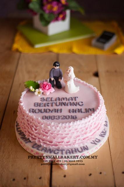 kek pengantin paling comel