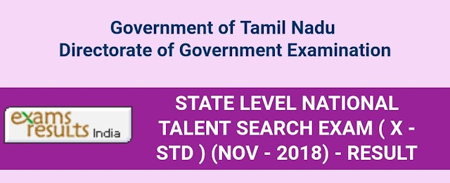 Flash News: DGE - State Level National Talent Search Exam ( X - STD ) (Nov - 2018) - Result Published!