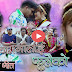 मनकामनालाइ फुलैको डोली Superhit Lok Dohori Song 2075/2019 FT Parbati Rai & Babbu Thapa