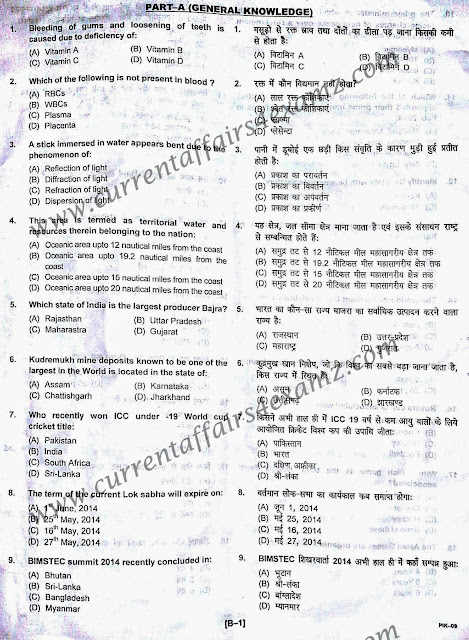 Postal Assistant Previous Papers Pdf
