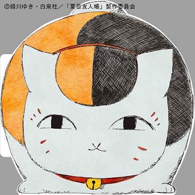 Download Natsume Yuujinchou Go Ending [SINGLE]