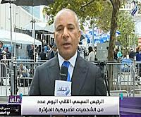 برنامج على مسئوليتى حلقة الإثنين 18-9-2017 مع أحمد موسى من الأمم المتحدة