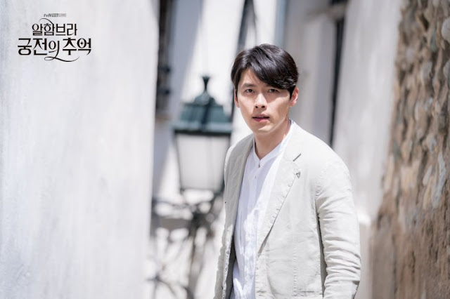 Memories of the Alhambra k-drama first impressions Hyun Bin