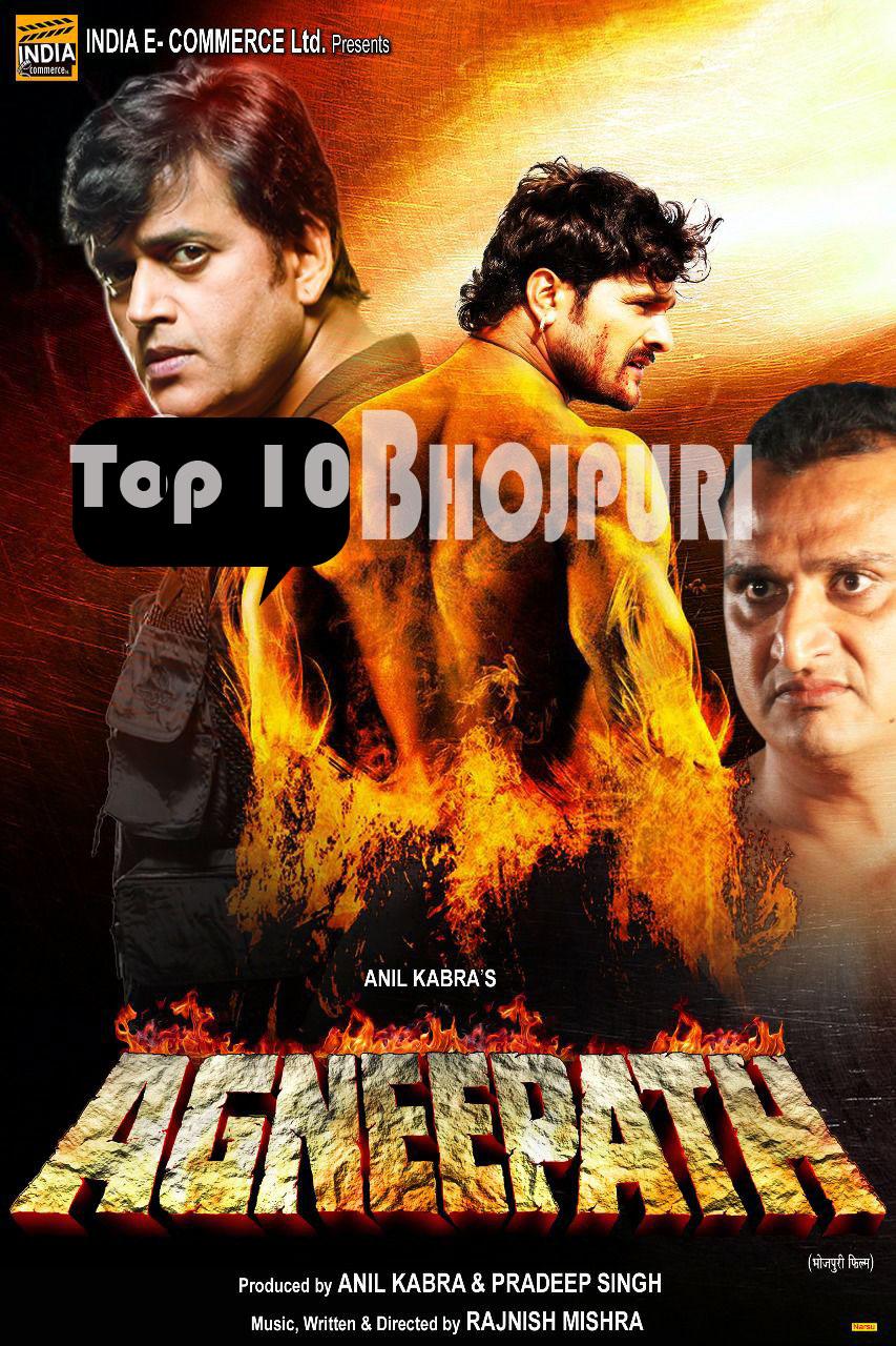 Bhojpuri Hot New HD Video songs 2018 Bhojpuri new video song 2018