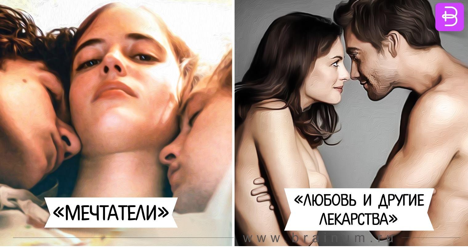 Эротический фильм сексуальное пробуждение