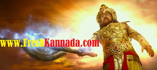 nagarahavu kannada movie trailer