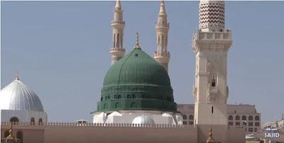 sahih muslim aur bukhari sharif