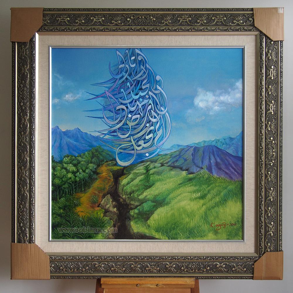 lukisan kaligrafi