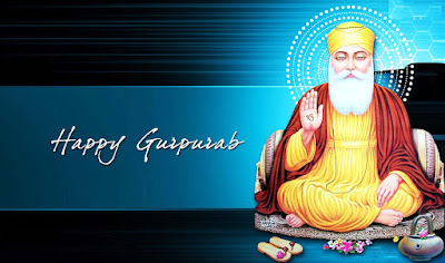 Gurpurab 2018 sms in Hindi