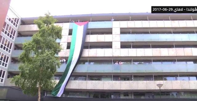 Palestinians celebrate naksa with a 100 meter really 20 Home naksa