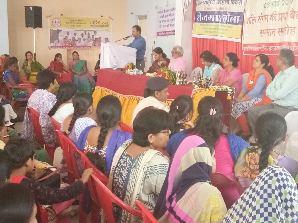International-Women-Day-guests-keep-their-thoughts-अंतर्राष्ट्रीय महिला दिवस के अवसर पर अतिथियों ने रखे अपने विचार
