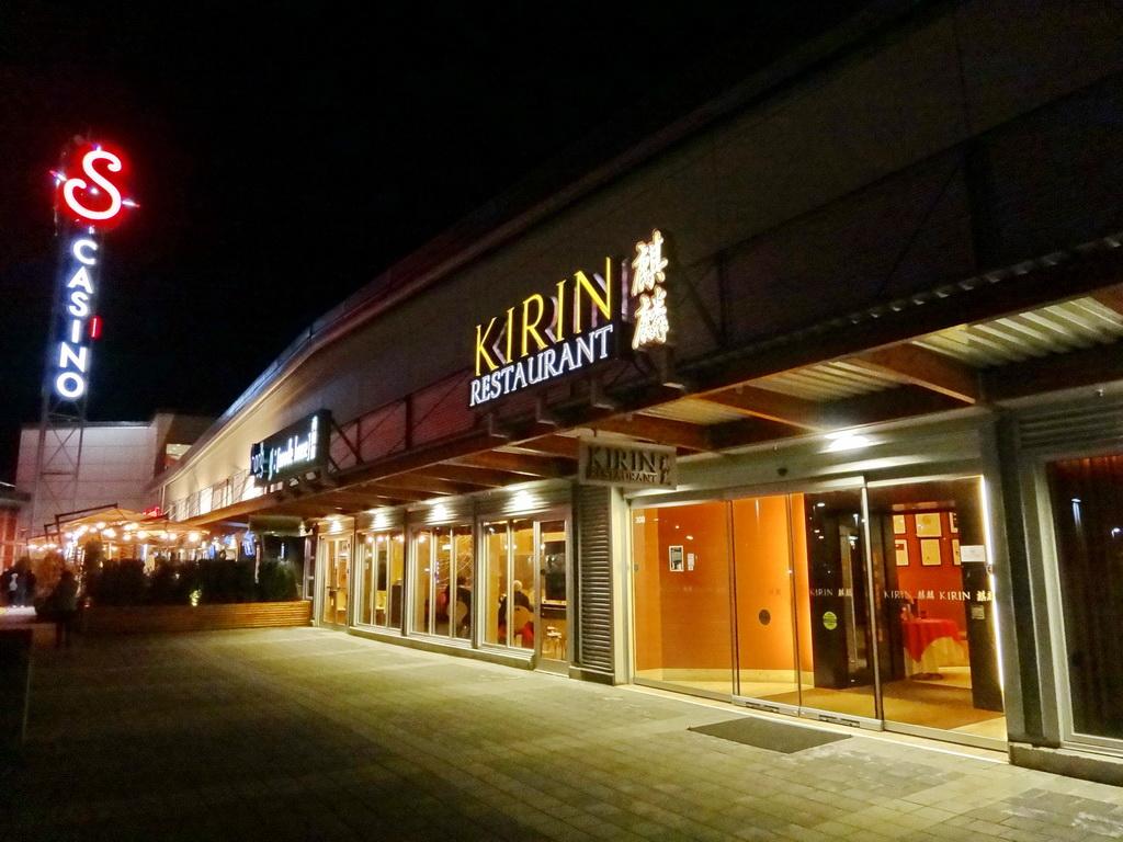 Kirin New Westminster