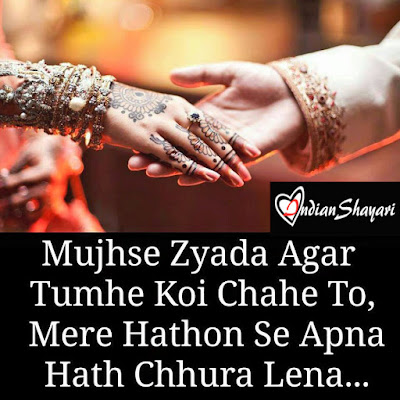 wallpaper love shayari in hindi