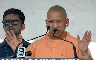sp-bsp-congress-saving-terrorist-yogi