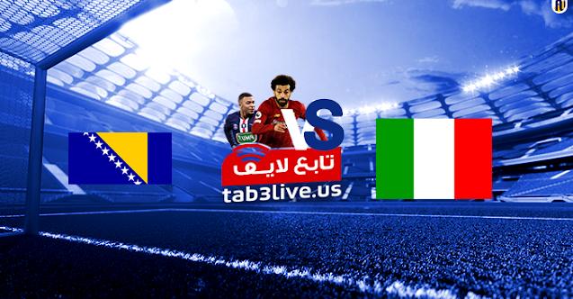 مشاهدة مباراة ايطاليا والبوسنة والهرسك بث مباشر اليوم 2020/09/04 دوري الأمم الأوروبية