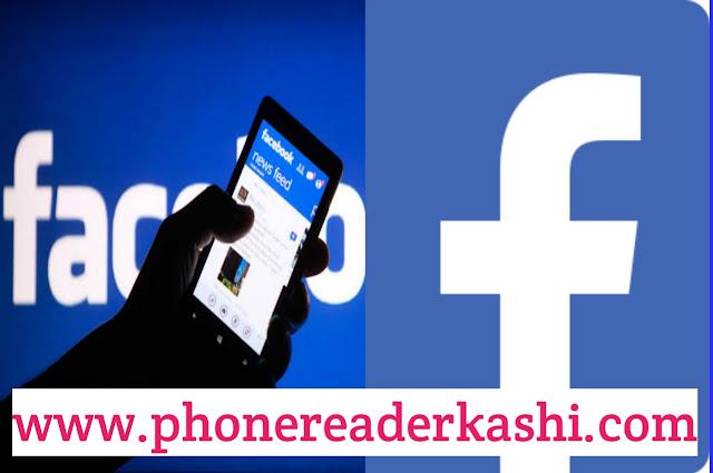 WhatsApp android keyboard transgender emoji with the latest beta update : in Hindi