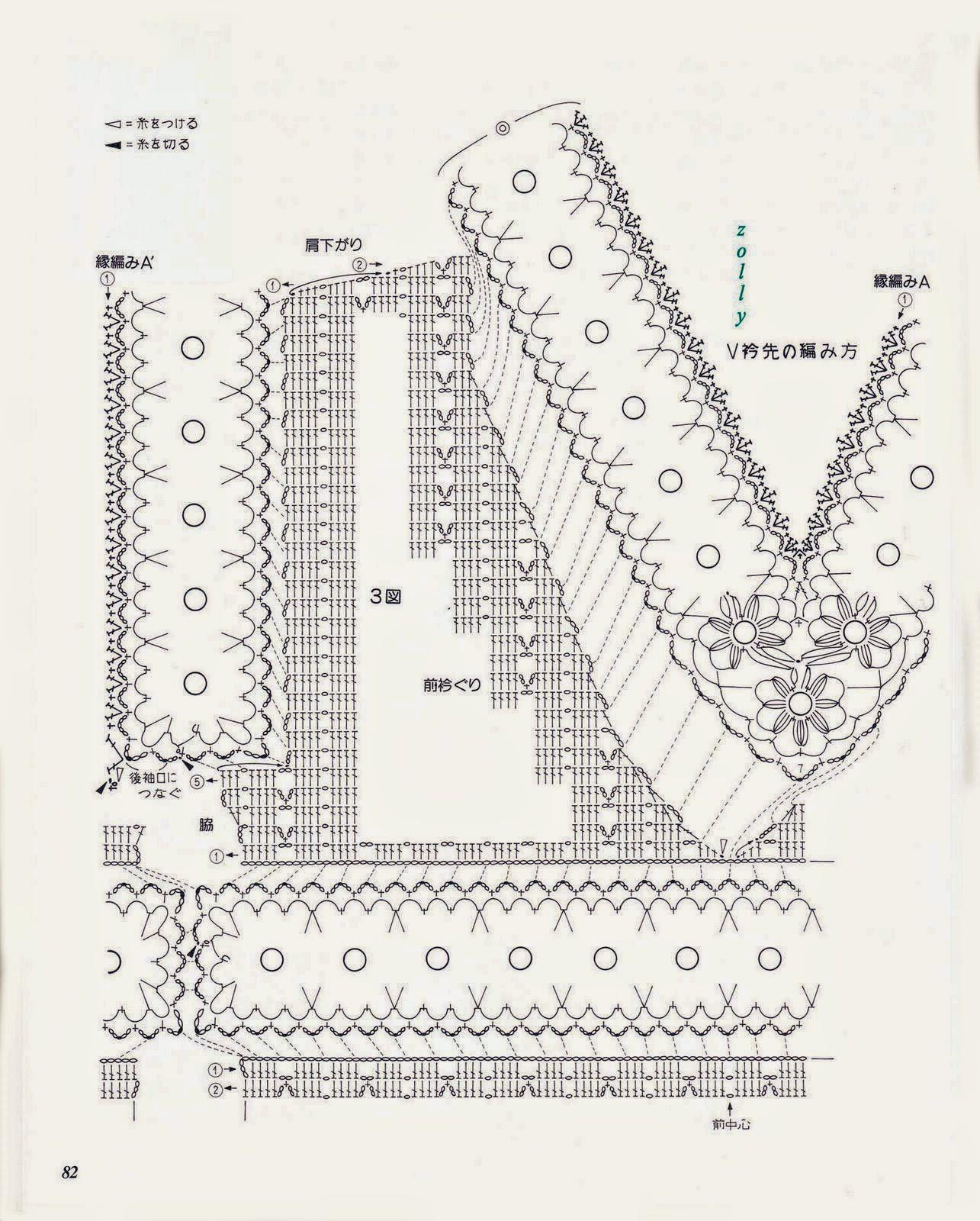 Crochet: vest