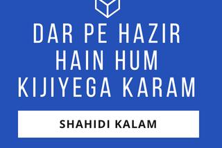 Dar pe Hazir Hain Hum Kijiyega Karam - Muharram Dastane Karbala salam