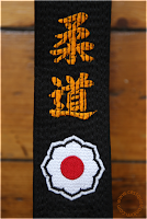 http://www.kusakurashop.fr/collections/kuroobi-shusu-kodokan-jgk