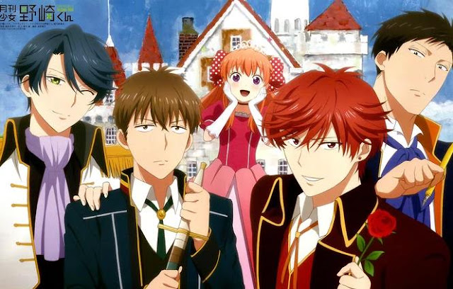 Anime Romance Comedy Terbaik Gekkan Shoujo Nozaki-kun