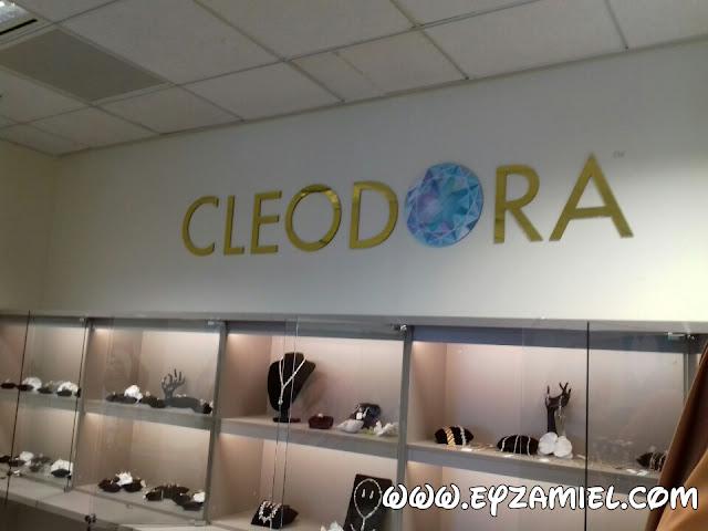 Cleodora mengeluarkan Koleksi Aidilfitri 2017