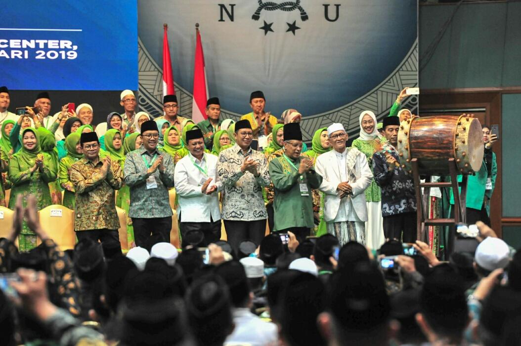 acara Harlah ke-93 NU dan konsolidasi Satu Abad NU di Jakarta Convention Centre