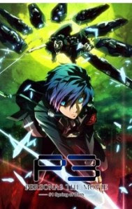 Download Persona 3 the Movie 1 : Spring of Birth Subtitle Indonesia Batch
