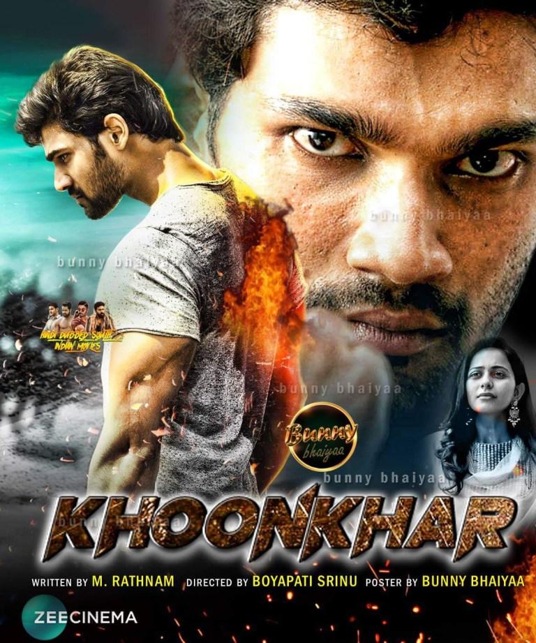 7starhd 300mb movie download