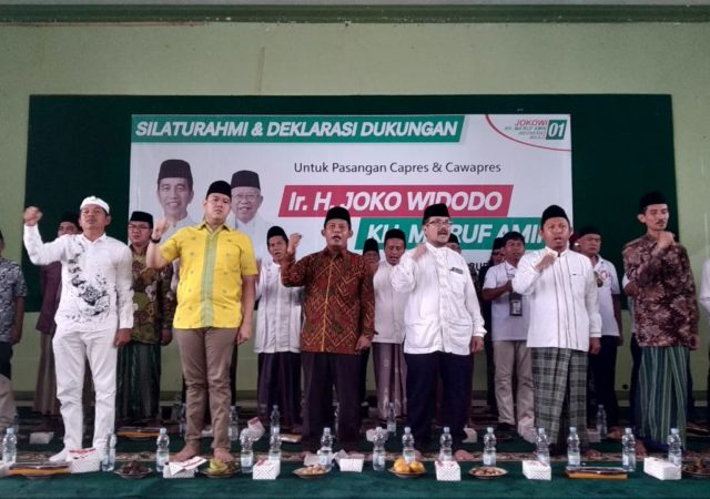 Ulama dan Kiai se-Kabupaten Cirebon Deklarasi Dukung KH Ma'ruf Amin