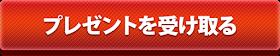 https://ssl.form-mailer.jp/fms/5f546151458671