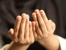 Dilek Duaları ve İstek Duaları