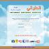 صفحة هوت سبوت تصميم جذاب لشبكة الميكروتيك Free Login Page Mikrotik Hotspot