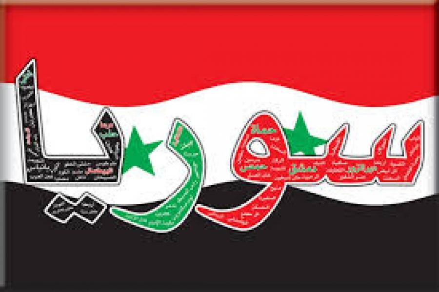 اخبار سوريا اليوم الأربعاء 27-7-2016، أهم الأحداث فى سوريا اليوم الاربعاء 27 يوليو 2016
