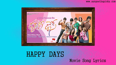 happy-days-telugu-movie-songs-lyrics