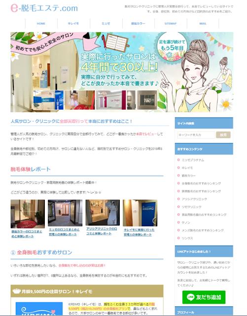 サイトのレイアウトを学ぶ, Learn about layout of we bsite, 学会网页设计