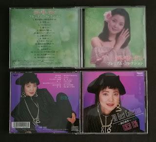 VTL Integrator (Serial 169) & Teresa Teng CDs  Upload_-1