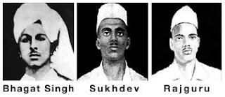 martyr day in hindi