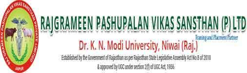 Raj Gramin Pashupalan Vikas Sansthan Recruitment Notification 2017