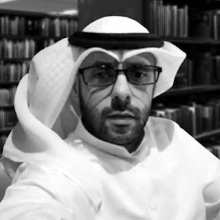 سناب عبدالله سالم السلوم