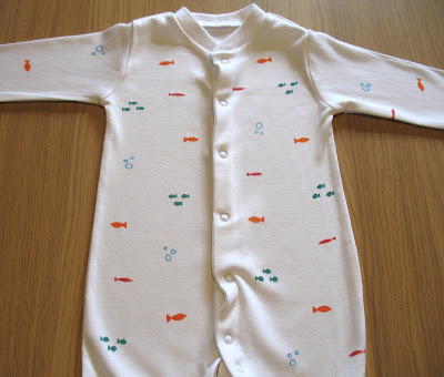 fish baby suit