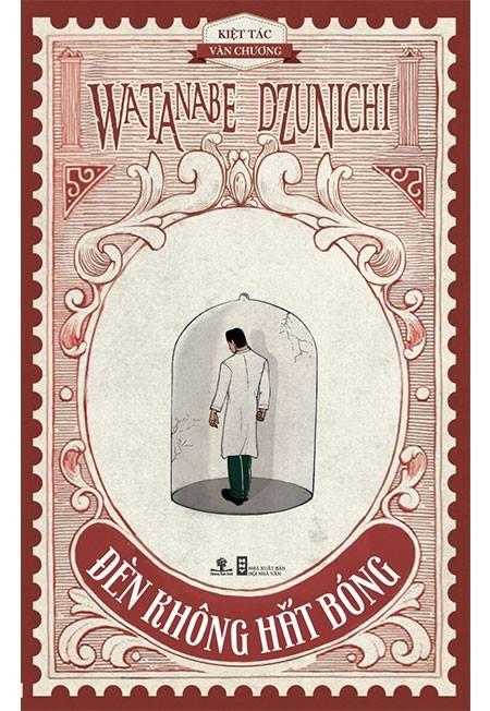 Truyện audio kiệt tác văn học Nhật Bản: Đèn Không Hắt Bóng- Watanabe Dzunichi (trọn bộ)