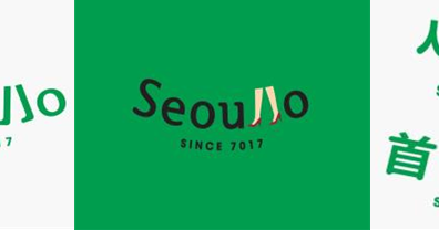 how to get to seoullo 7017 from myeongdong