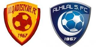 شاهد مباراة القادسية و الهلال بث مباشر | دوري جميل السعودي للمحترفين Al hilal vs Qadecia