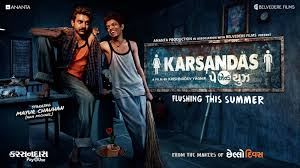 KARSANDAS PAY & USE MOVIE FREE DOWNLOAD