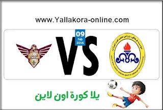 مشاهدة مباراة نفط طهران والجيش بث مباشر بتاريخ 09-02-2016 دوري أبطال آسيا