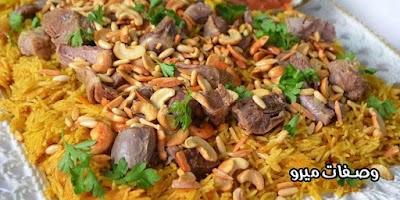 الأرز البخاري باللحم الضاني