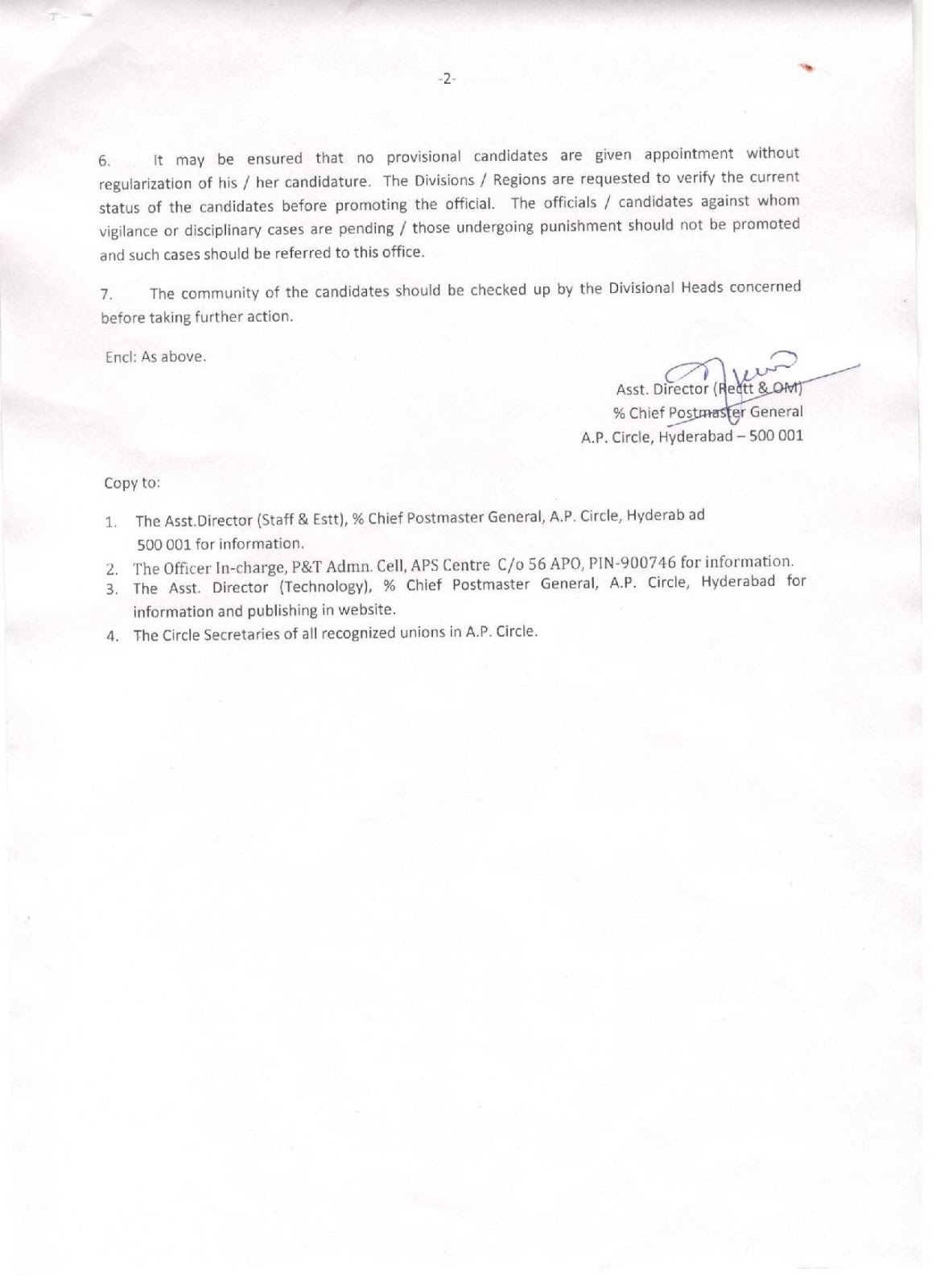 Anantapur Division September 2016 Posted By Srihari Rao On Thursday January 6 2011 5comments Click Here To View The Co Order Dated 12092016