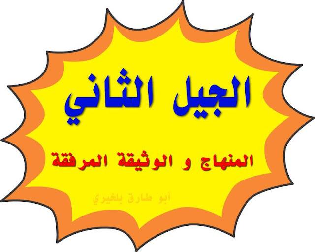 عويمر خالد